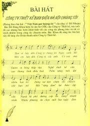 HADIC_Sổ vàng truyền thống- Bài hát Công ty