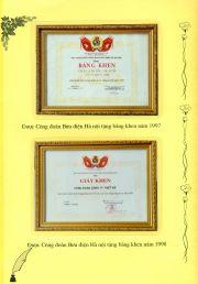 HADIC_Sổ vàng truyền thống-Bằng khen công đoàn 97-98