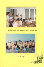 HADIC_Sổ vàng truyền thống_Sinh nhật + nghỉ mát 1996